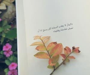 flower, photo, and كﻻم image