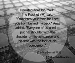 allah, foot, and prayer image