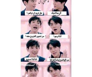 exo, sehun, and تشانيول image