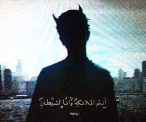 angel, شيطان, and وحيد image