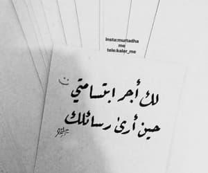 ﻋﺮﺑﻲ, خط عربي, and اقتباساتي image