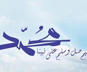 islam, النبي, and love image