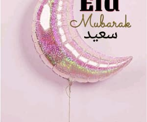 eid, pink, and e-card image