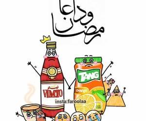 عيد سعيد, كل عام وانتم بخير, and عيد مبارك image