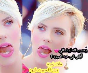 Scarlett Johansson, جُمال, and ﺍﻏﺎﻧﻲ image
