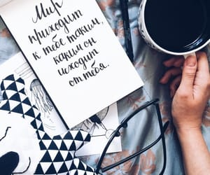 Image by Lika