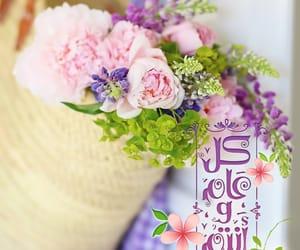 عيد الفطر and عيد سعيد image