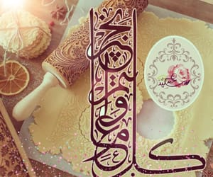 عيد سعيد, عيد مبارك, and كل عام و انتم بخير image