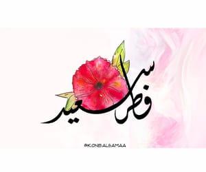 eid, عيد سعيد, and عيدكم مبارك image