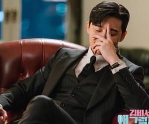 cool, k drama, and park seojoon image