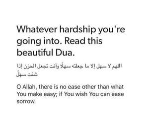 allah, muslim, and dua image