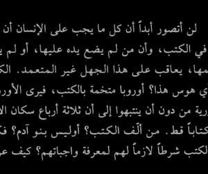 كلمات, المعرفة, and الفطرة image