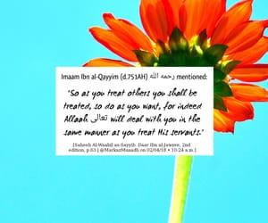 allah, muslim, and salaf image