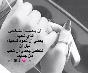Image by رمزيات