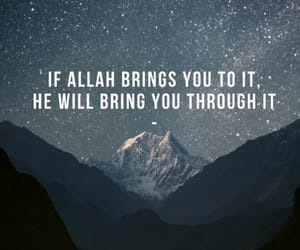 allah, be strong, and challenge image
