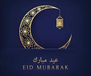 eid mubarak and islam image
