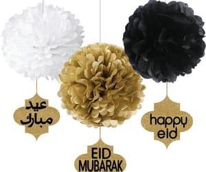 meriem, eid by meriem, and eid mubarak by meriem image