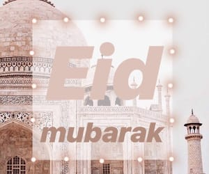 arabic, brown, and eid mubarak image