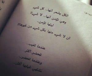 Image by Kadi Mohammed