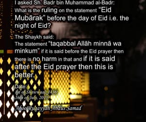 eid, ied, and greetings image