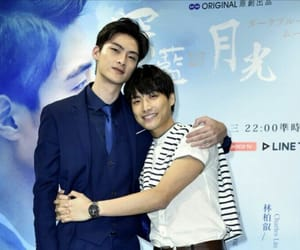 aric chen and ting yun wang image