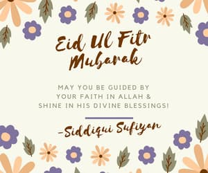 aid, wishes, and eid saeed image