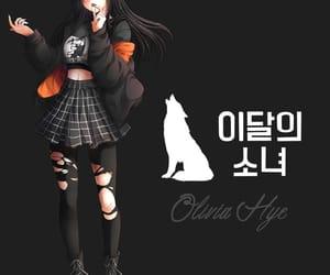 fanart, kpop, and loona image