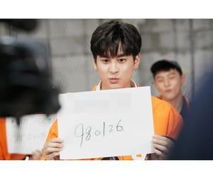 bobby, Ikon, and donghyuk image