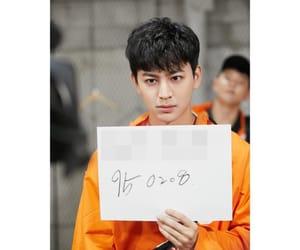 jinhwan, b.i, and ikonic image