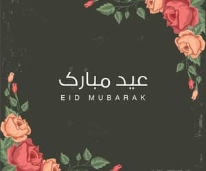 Best, اسﻻم, and اللَّہ image