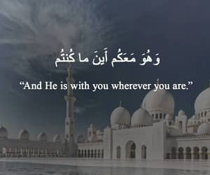indonesia, islam, and quotes image