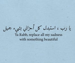 arabic, beautiful, and allah image