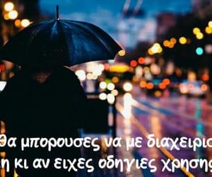 greek, Ελληνικά, and γκρεεκ image