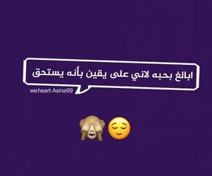 رمزيات بنات حكم اقتباسات image