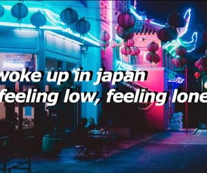 aesthetic, header, and japan image