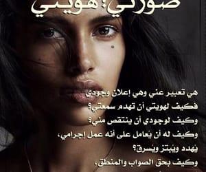 اقتباس اقتباسات مقتبس, نسوية نسويات النسوية, and حقوق المراة حقوق الانسان image