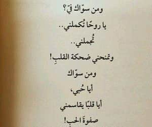 arabic, كُتُب, and dz image
