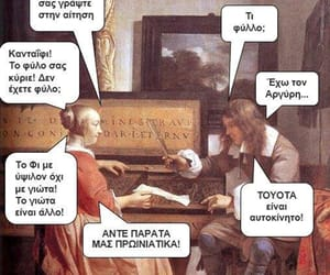 greek and words image