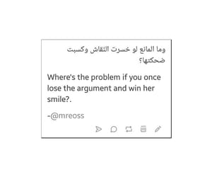 quotes, كلمات, and راقت image