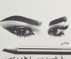 black and white, كﻻم, and صمت image