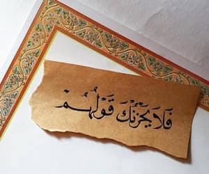 arabic, قراّن, and islamic image