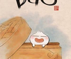 pixar, short film, and bao image