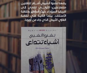 روايه and رواية image