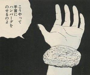 Image by きさ忌