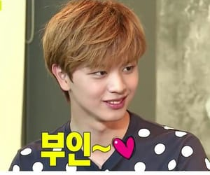 we got married, sungjae, and btob image