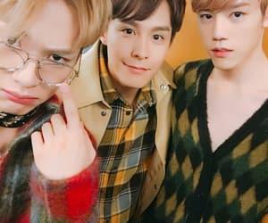 kpop, jae hyun, and krock image