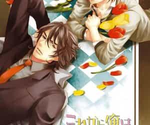 bl, manga, and kore kara orewa image