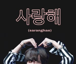 wallpaper, saranghae, and bts image