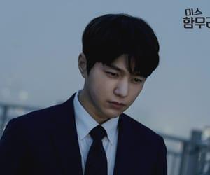 infinite, kpop, and myungsoo image