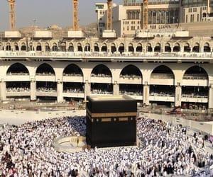 beauty, islam, and mashallah image